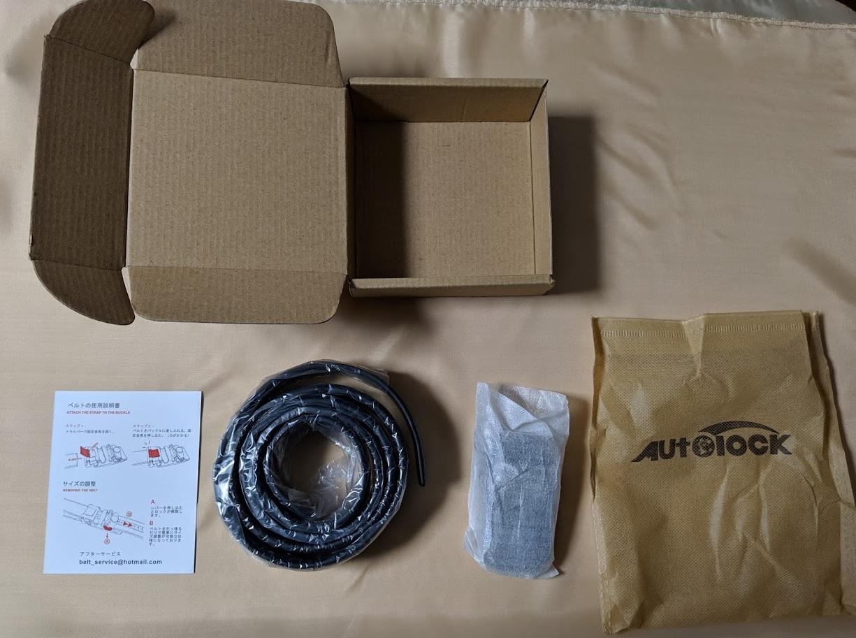 Amazonの安いオススメのベルトの内容物の画像