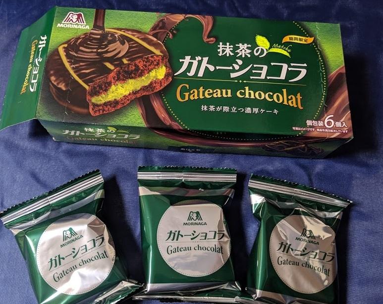 森永・抹茶のガトーショコラのパッケージの画像