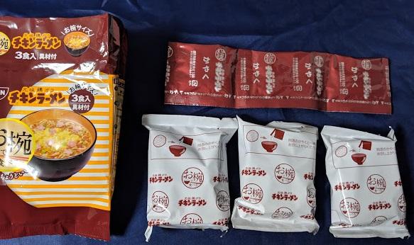 お椀で食べるチキンラーメンのパッケージ開封後の画像