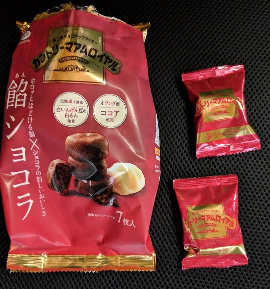 カントリーマアムロイヤル(餡(あん)ショコラ)のパッケージの画像