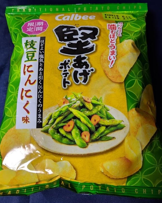 堅あげポテト 枝豆にんにく味の画像