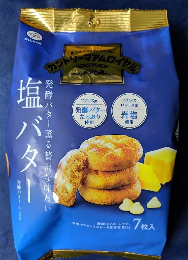 カントリーマアムロイヤル 塩バターの画像