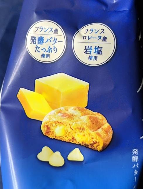 カントリーマアムロイヤル 塩バターのパッケージの画像