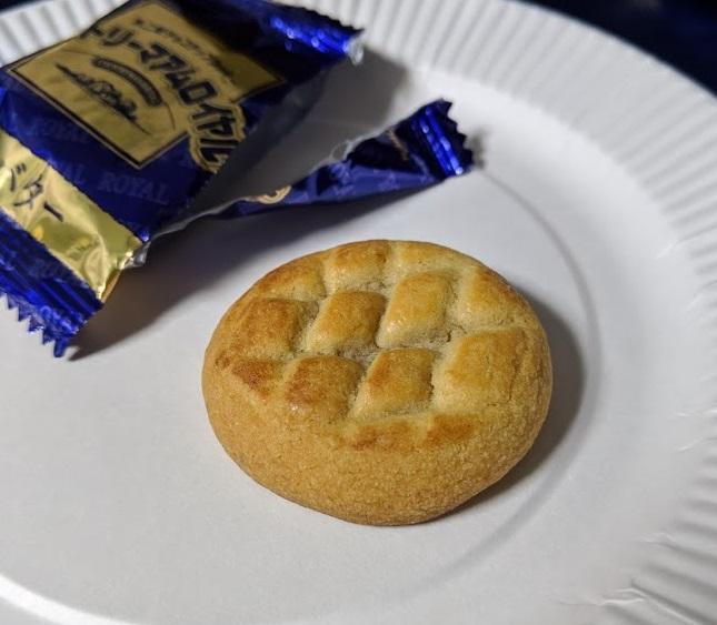カントリーマアムロイヤル 塩バターの中身の画像
