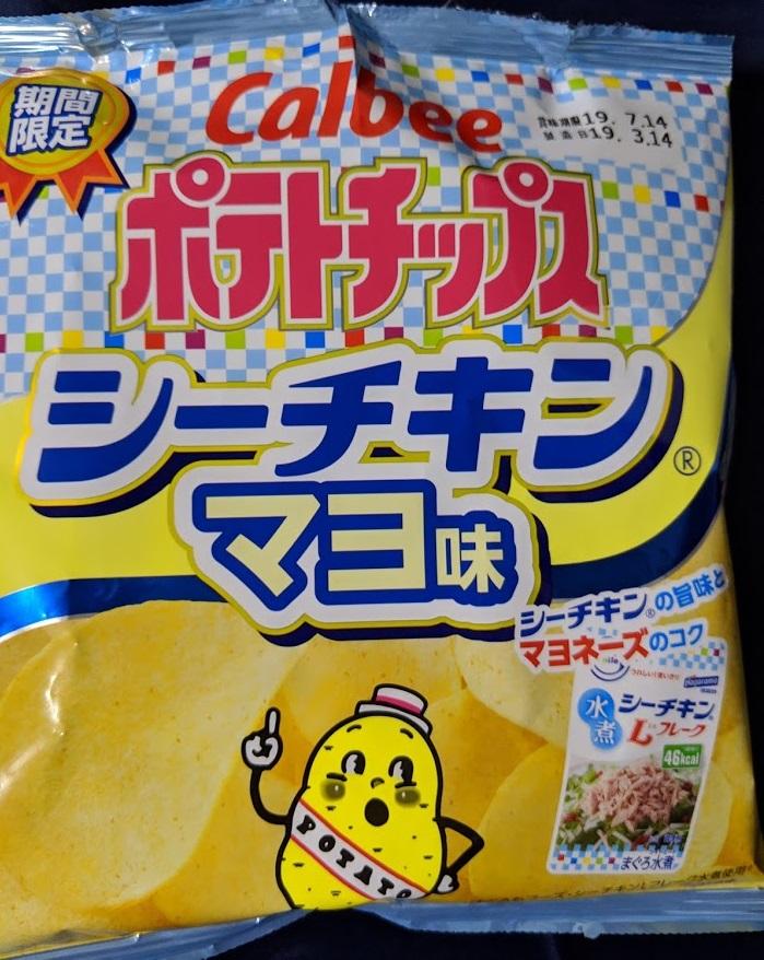 ポテトチップスシーチキンマヨ味の画像