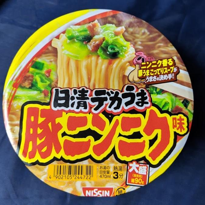 カップラーメン 日清デカうま 豚ニンニク味の画像