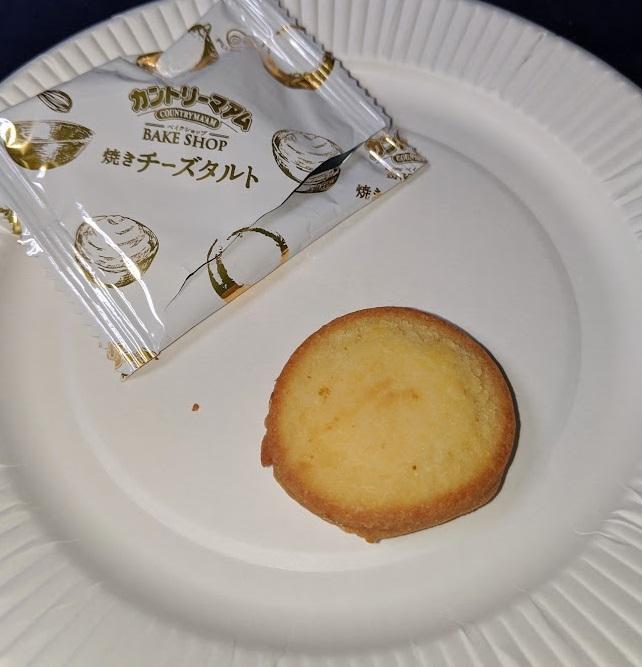 不二家 カントリーマアムベイクショップ 焼きチーズタルトの中身の画像