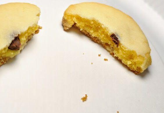 冷やしカントリーマアム(甘夏チーズケーキ)の中身の画像