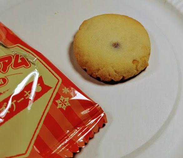 冷やしカントリーマアム(甘夏チーズケーキ)は美味しいか?まずいか?の画像
