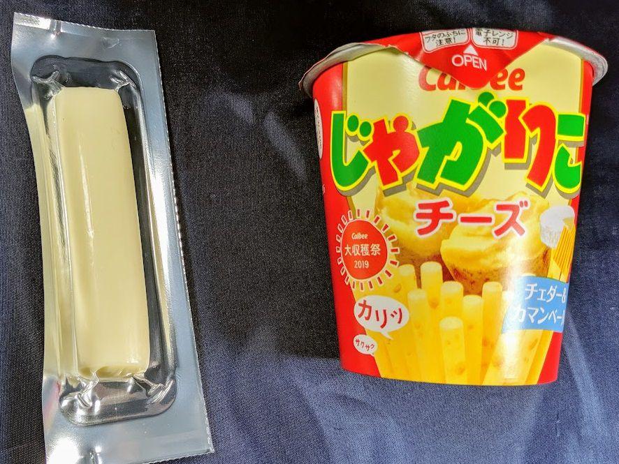 じゃがアリゴ(チーズ)の画像