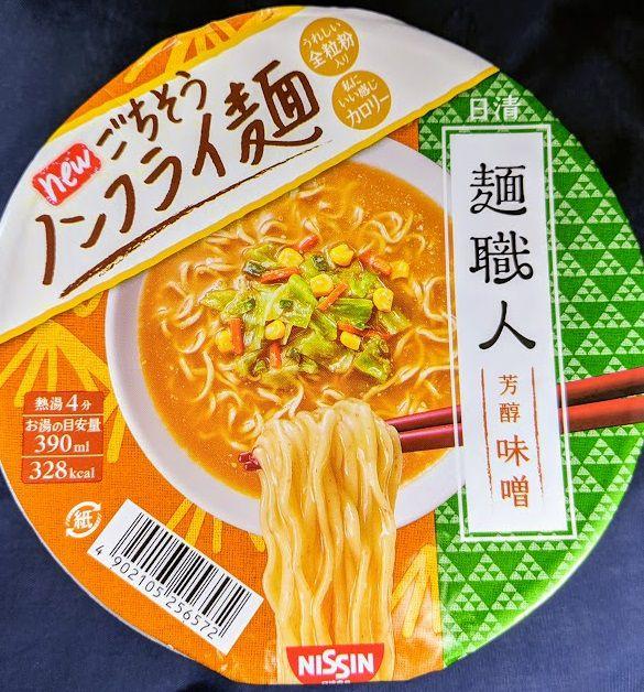 日清麺職人(味噌)