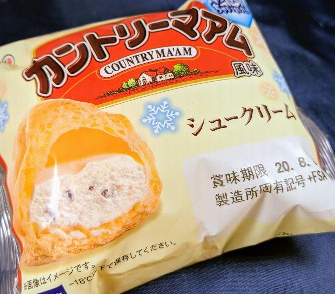 シュークリーム凍っちゃいました!(カントリーマアム風味)