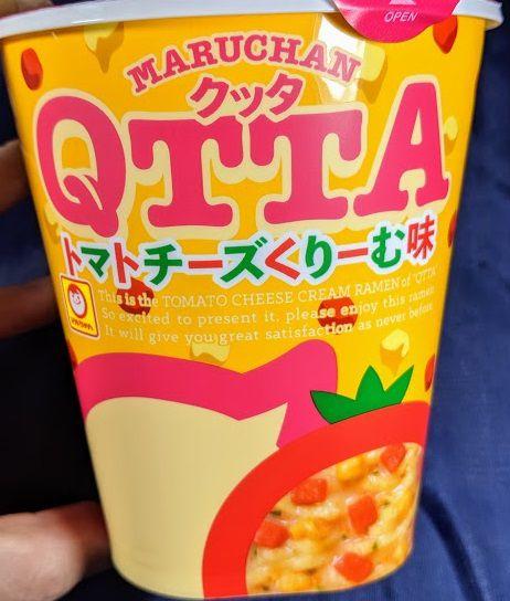 QTTA(クッタ)トマトチーズくりーむ味