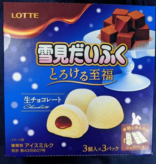 雪見だいふく(とろける至福生チョコレート)
