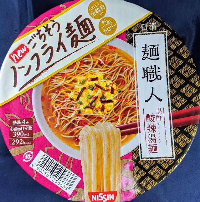日清麺職人(黒酢酸辣湯麺)