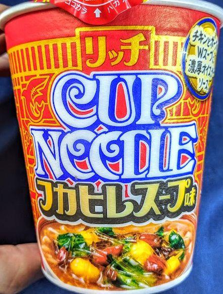 カップヌードルリッチ(贅沢とろみフカヒレスープ味)