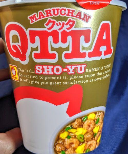 MARUCHAN QTTA(クッタ)しょうゆ