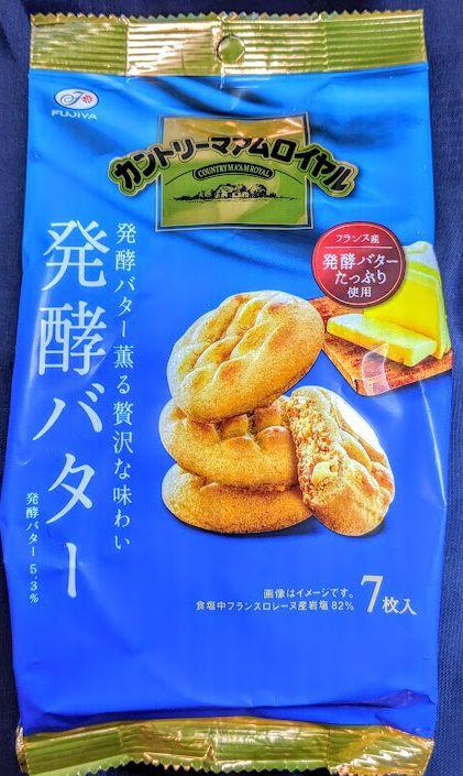 カントリーマアムロイヤル(発酵バター)