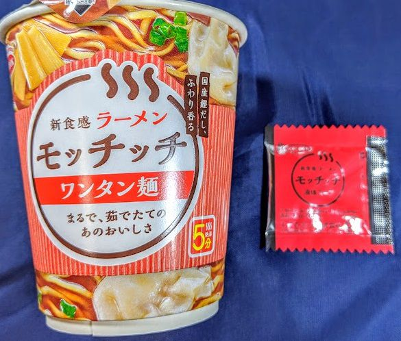 ラーメンモッチッチ(ワンタン麺)