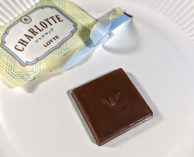シャルロッテ 生チョコレート(バニラ)の画像