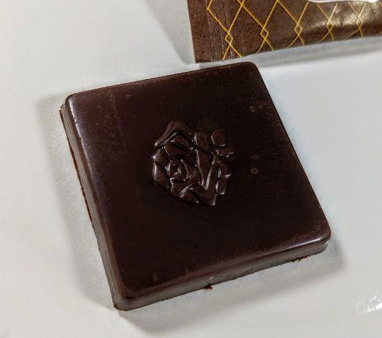 シャルロッテ 生チョコレート(カカオ)は美味しいか?まずいか?の画像