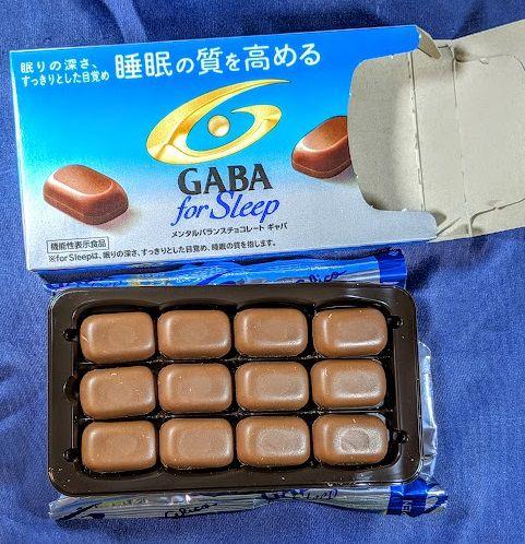 GABA for Sleep(ギャバ フォースリープ)の画像
