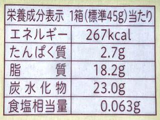 カントリーマアムチョコレート(ゴールドレシピ)のカロリー/栄養成分表示の画像