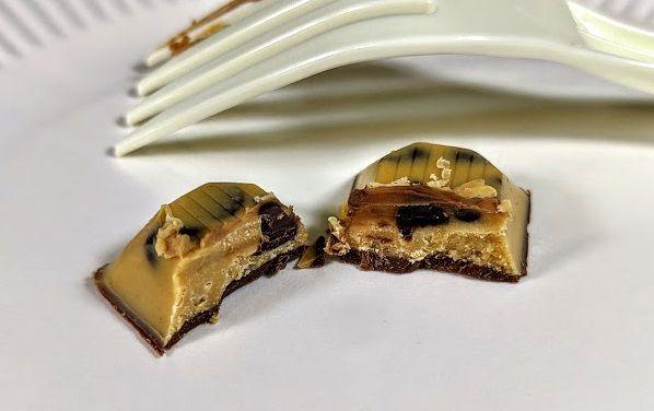 カントリーマアムチョコレート(ゴールドレシピ)の中身の画像
