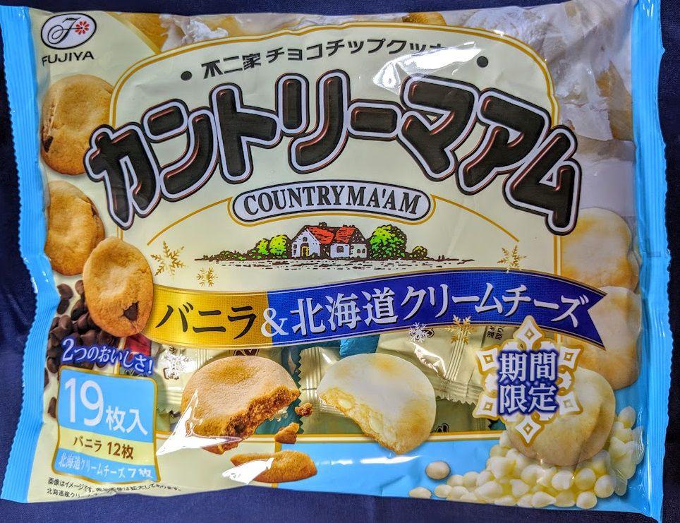 カントリーマアム(バニラ&北海道クリームチーズ)