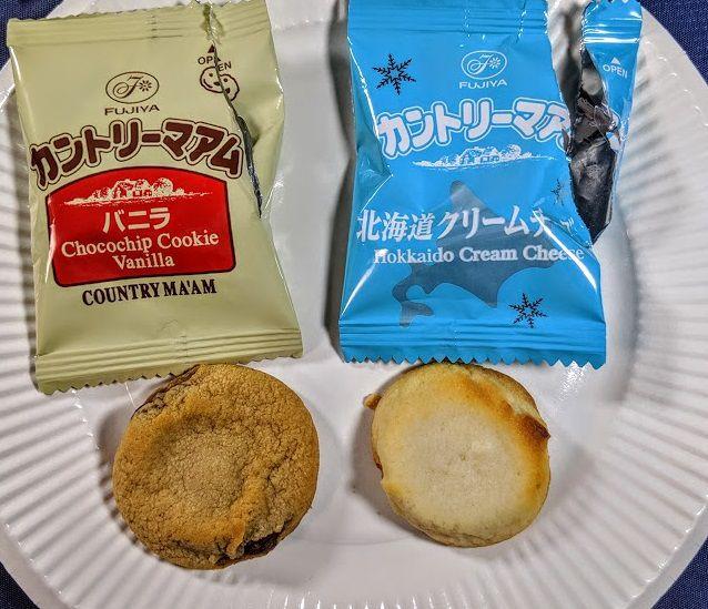 カントリーマアム(バニラ&北海道クリームチーズ)の中身