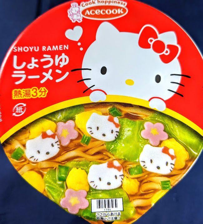 ハローキティ45周年お祝いカップ麺(しょうゆラーメン)のパッケージの画像