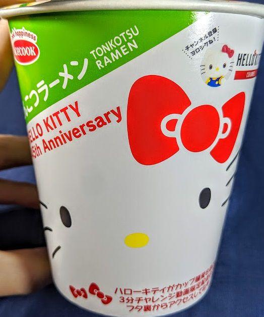 ハローキティ45周年お祝いカップ麺(とんこつラーメン)
