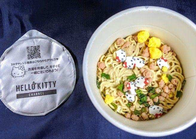 ハローキティ45周年お祝いカップ麺(とんこつラーメン)の画像