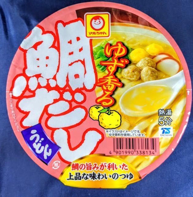 マルちゃん(ゆず香る鯛だしうどん)