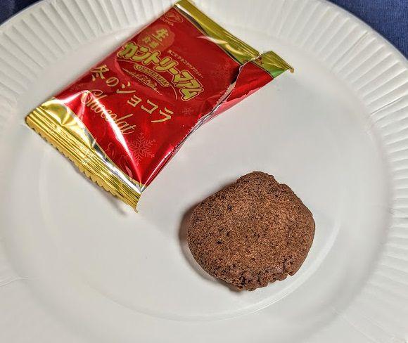 生食感カントリーマアム(冬のショコラ)の中身の画像