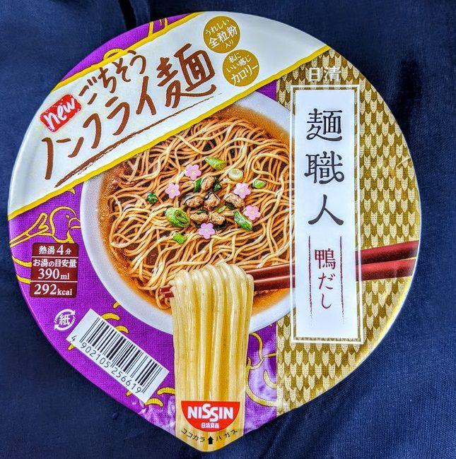 日清麺職人(鴨だし)