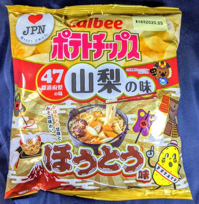 ポテトチップス山梨の味(ほうとう味)