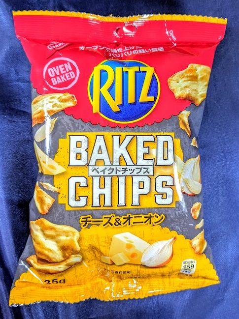 リッツ ベイクドチップス(チーズ&オニオン)