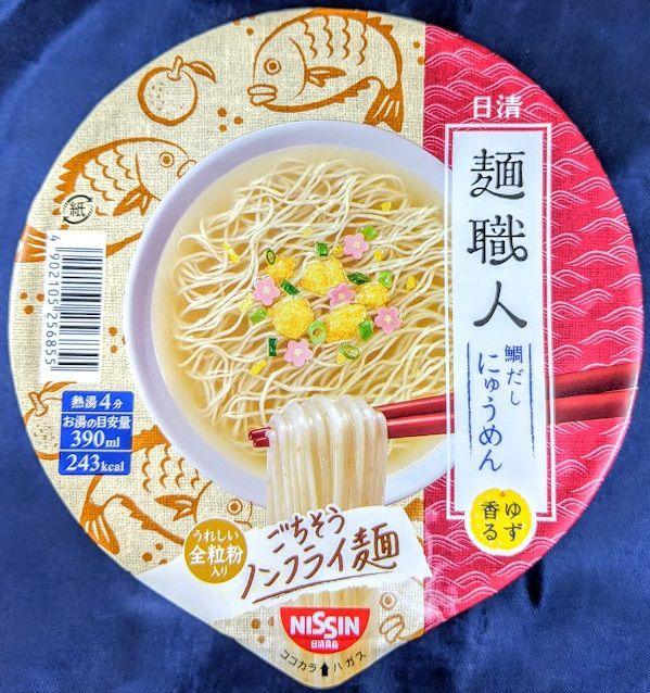 日清麺職人(ゆず香る鯛だしにゅうめん)