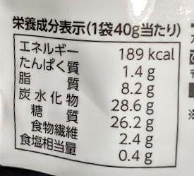 さつまりこの原材料名/アレルギー/カロリー/栄養成分表示の画像