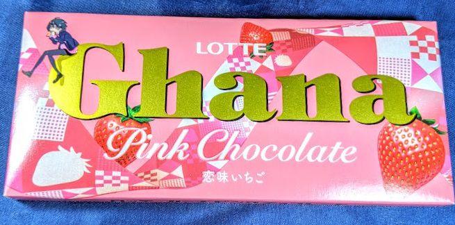 ガーナピンクチョコレート