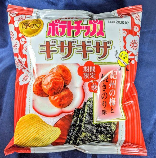 ポテトチップスギザギザ(紀州の梅と焼きのり味)