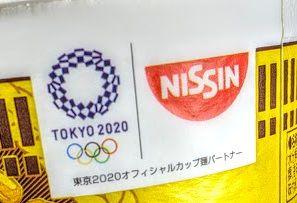 カップヌードル(黄金鶏油 鶏塩)のパッケージ(東京オリンピック)の画像