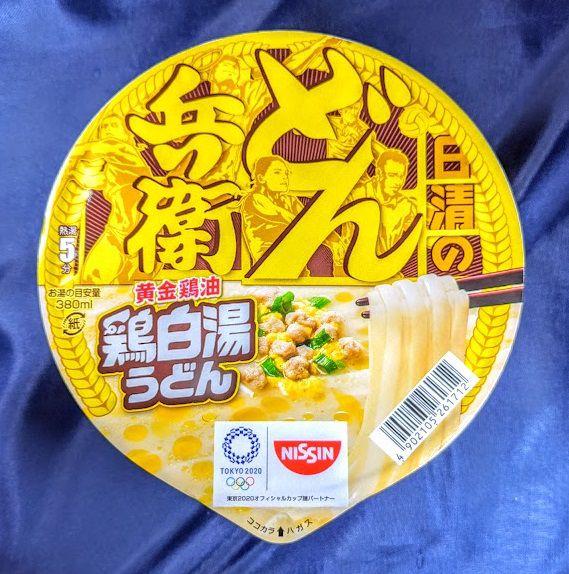 日清のどん兵衛(黄金鶏油 鶏白湯うどん)のパッケージ/フタの画像