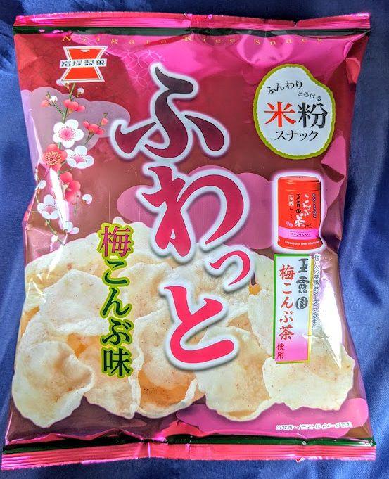 岩塚製菓 ふわっと(梅こんぶ味)のパッケージ表の画像