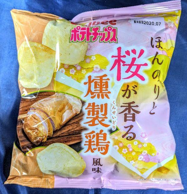 カルビー ポテトチップス(ほんのりと桜が香る燻製鶏風味)のパッケージ表の画像