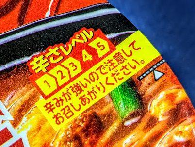明星 チャルメラどんぶり 宮崎辛麺のパッケージの画像