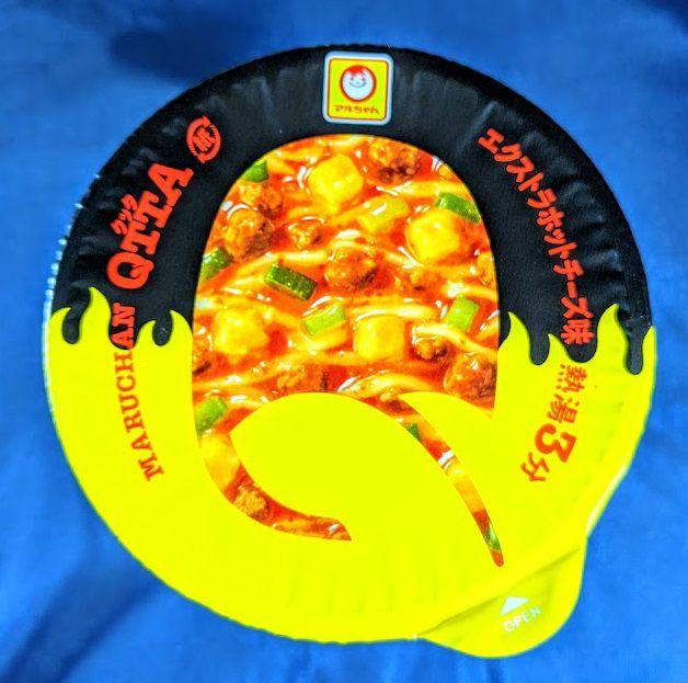 MARUCHAN QTTA(クッタ)EXTRA HOT チーズ味の画像