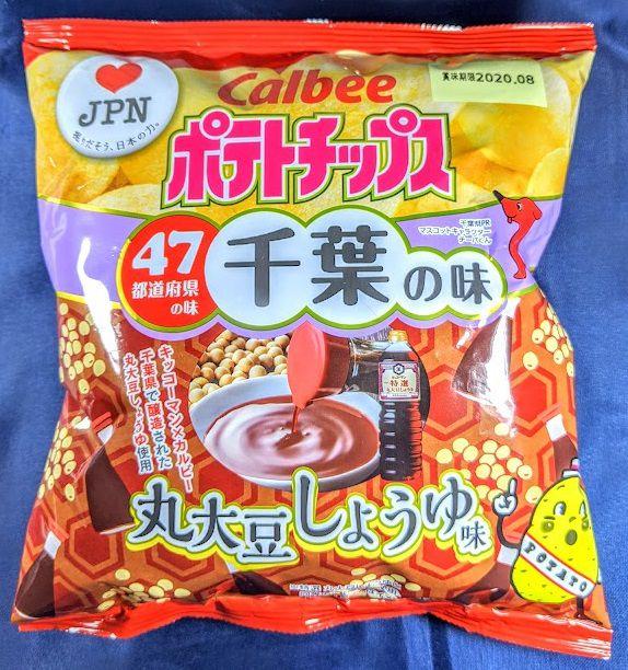 カルビー ポテトチップス千葉の味(丸大豆しょうゆ味)のパッケージの画像