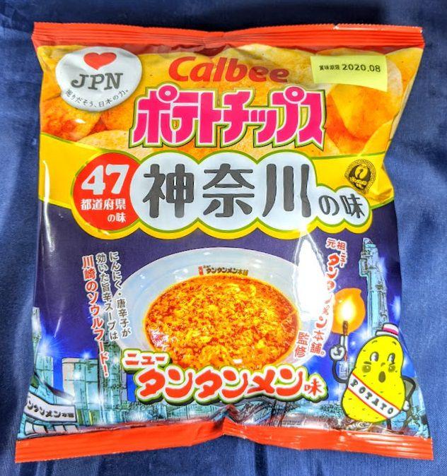 カルビー ポテトチップス神奈川の味(ニュータンタンメン味)のパッケージの画像